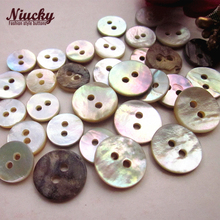 Niucky 9mm-12mm 2 holes high quality natural Akoya pearl shell buttons T2 class Natural sewing s S0101-051