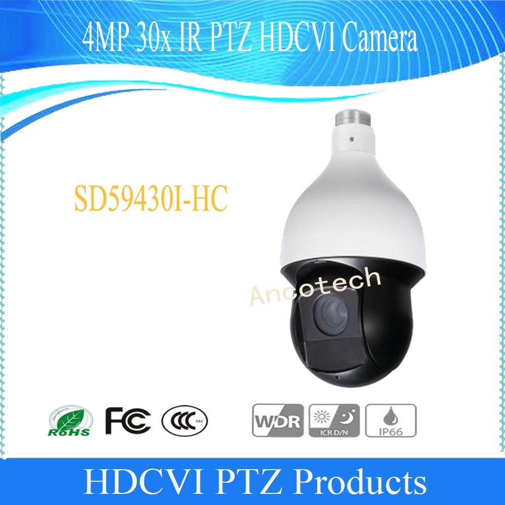 DAHUA CCTV Security Camera 4MP 30x IR PTZ HDCVI Camera IP66 without Logo SD59430I HC