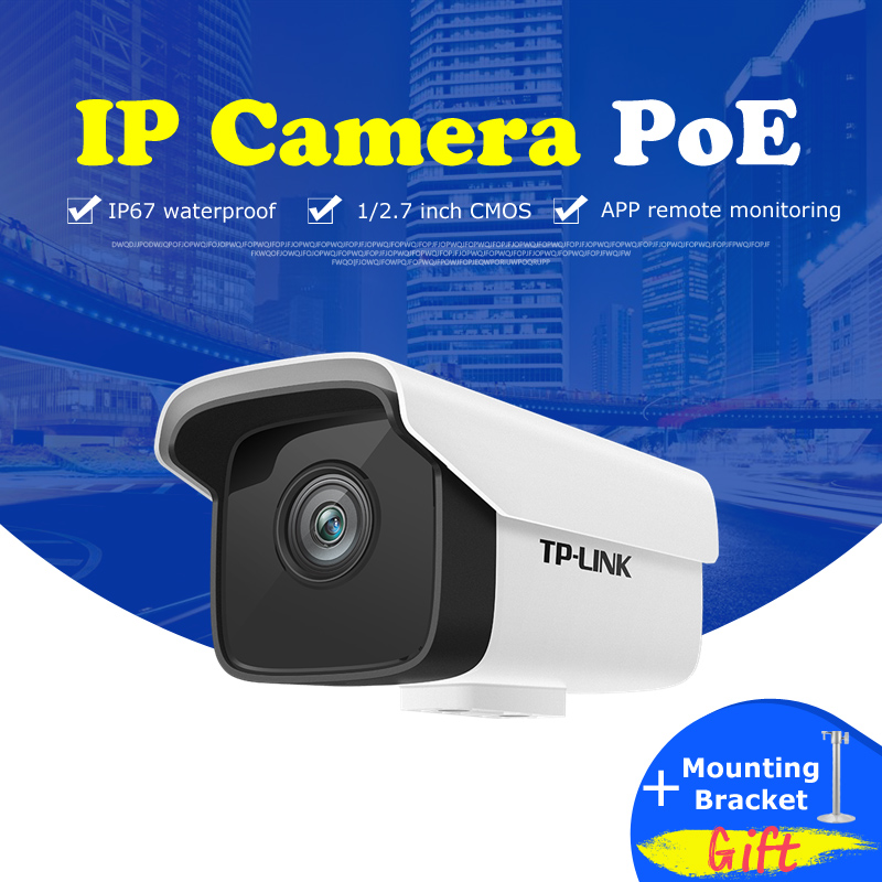 PoE IP camera HD 1080P PoE 2MP CCTV Bullet Camera outdoor IP67 waterproof Night Vision support ONVIF gun camera 2.0 MegapixelsPoE IP camera HD 1080P PoE 2MP CCTV Bullet Camera outdoor IP67 waterproof Night Vision support ONVIF gun camera 2.0 Megapixels