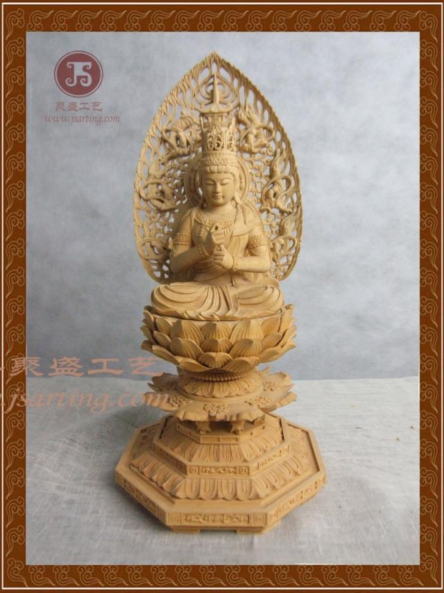 Mahavairocana/le grand jour bouddha/buis sculpture bouddha/statue de bouddha