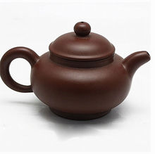 Auténtico yixing 150cc tetera Drinkware Pequeño puer juego de té de arcilla púrpura olla XiShi tetera de 150 ml de alta calidad 12.5×7.5 cm