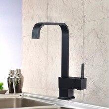 Идеальный Красивая Горячее масло втирают Бронзовый ванной бассейна кухонной мойки Поворотный смесители кран JN8520-1