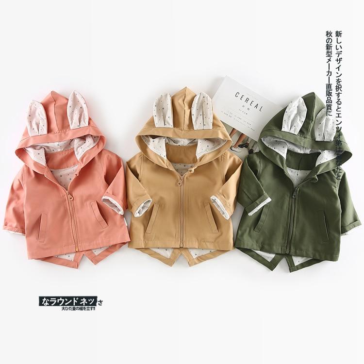 Новинка 2017 года осень для маленьких девочек с заячьими ушками куртка с капюшоном с длинными рукавами с принтом звезд Для мальчиков ясельног...