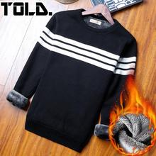 Spring with velvet men sweater man with thick warm wool in winter Discount promotion Handsome fashion