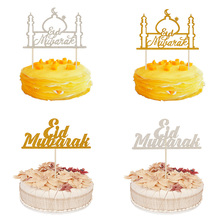 1pcs Eid Mubarak Decoration Gold Silver Cake Topper Islamic Muslim Ramadan Supplies