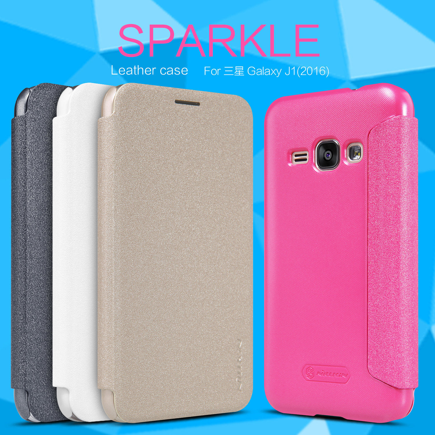 Nillkin Sparkle Series PU Leather Case For Samsung Galaxy J1 2016 J120F J120 Flip Cover for