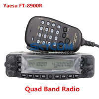 Yaesu FT 8900R Car Mobile Radio Quad Band 50KM Two Way Radio Vehicle Base Station Radio
