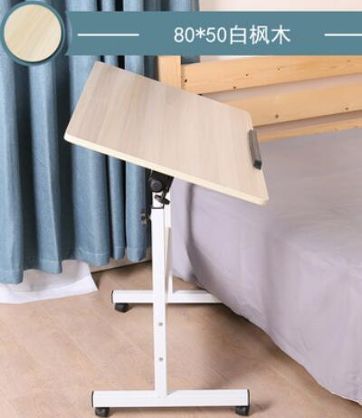 80x50CM Height-Adjustable Bedside Laptop Table Fashion Movable Notebook Table Multipurpose Modern Computer Folding Desk