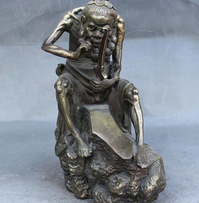 Copper Brass craft 11 Folk Old Chinese Bronze Word Blow Hair Broken Old man Sharpen font