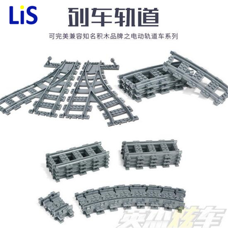 Lis Building 98215 Blocks Toys Children Rail Tracks for Train Straight & Curved furcal soft Tracks compatible with lepin train lepin 21006 compatible builder the maersk train 10219 building blocks policeman toys for children