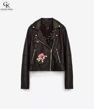 2017 New Fashion Women high quality Faux Soft Leather Jackets Pu Black Big flower embroidery Coat slim rivet