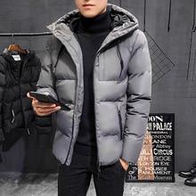 Winter Jacket Men Warm Padded Hooded Overcoat Fashion Casual Brand Down Parka Male Jacket And Coat Hoodies Outerwear Plus Size цена в Москве и Питере