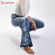 Embroidery Stretching Flare Jeans Women Elasticity Bell Bottoms Jeans For Girls Light Blue Trousers women Jeans Large Size #72Jeans