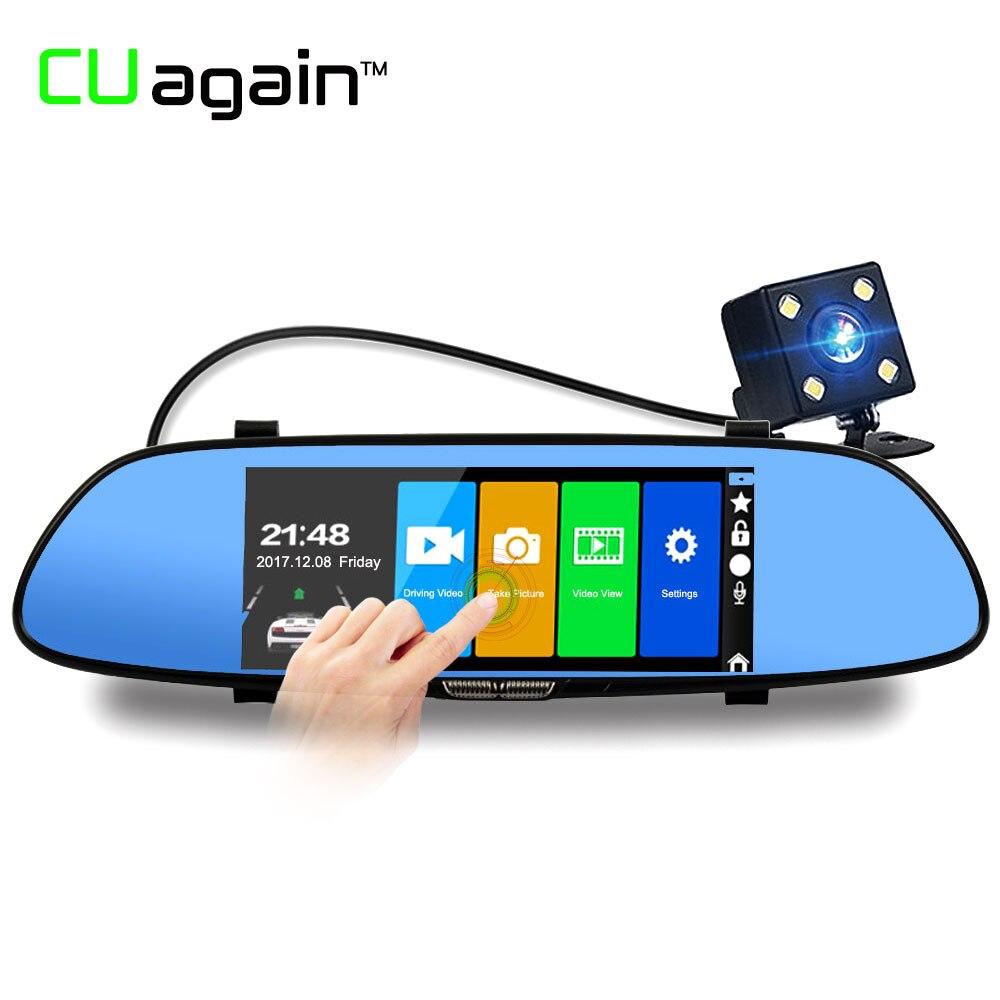 CUagain 7 Inch Car DVRS Camera Night Vision Dash Cam HD 1080P Dual Lens G-Sensor Loop Recording Video Recorder Rear View Camera