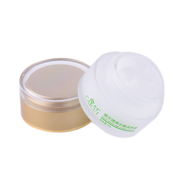 CAICUI Snail Cream Day cream face cream acne Treatment Moisturizing Anti Wrinkles Anti Aging skin whitening Face Skin Care snail 1