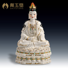 Dai Yutang ceramic crafts home decorations/12 inch gold features a bodhisattva D05-32B