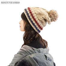 HANGYUNXUANHAO Skullies & Beanies Womans Warm Woolen Winter Hats Knitted Fur Cap For Woman 6 Color Gorros