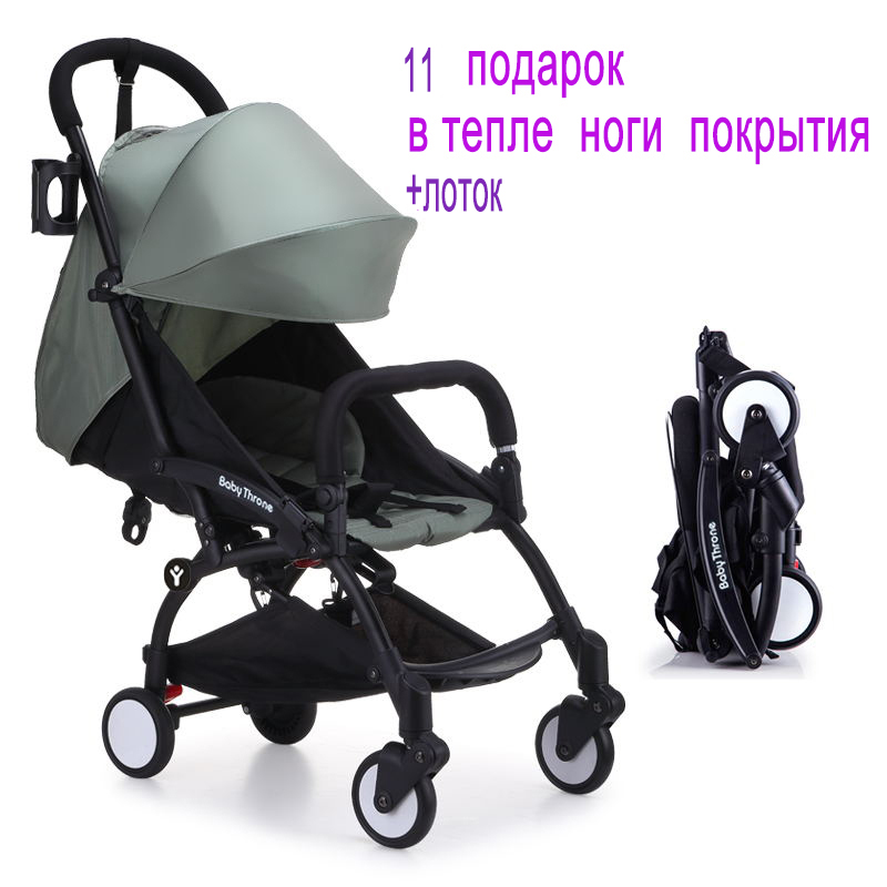 11 gifts Baby throne Portable baby stroller can sit lying folding four wheel cart summer fashion folding baby stroller stroller baby portable can sit