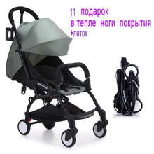 11 gifts Baby throne Portable baby stroller can sit lying folding four wheel cart summer
