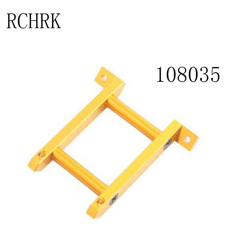 108035 Blue HSP Alum Front Brace For RC 1/10 Model Car Parts 188035