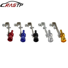 RASTP-Universal Rear Turbo Sound Whistle Muffler Exhaust Pipe for Simulator Whistle Size S RS-TUR006-S цены