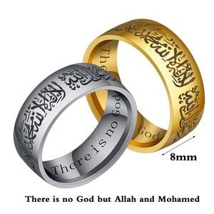 Image 2 - Titanium Steel Quran Messager rings Muslim religious Islamic halal words men women vintage bague Arabic God ring