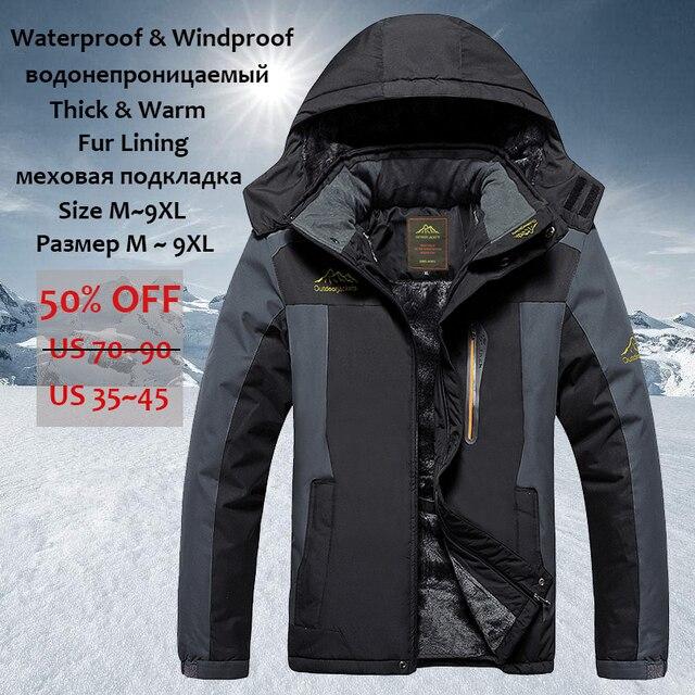 YIHUAHOO зимняя куртка мужская 8XL 9XL Толстая теплая парка пальто повседневная флисовая меховая ветрозащитная водонепроницаемая куртка ветровка мужская