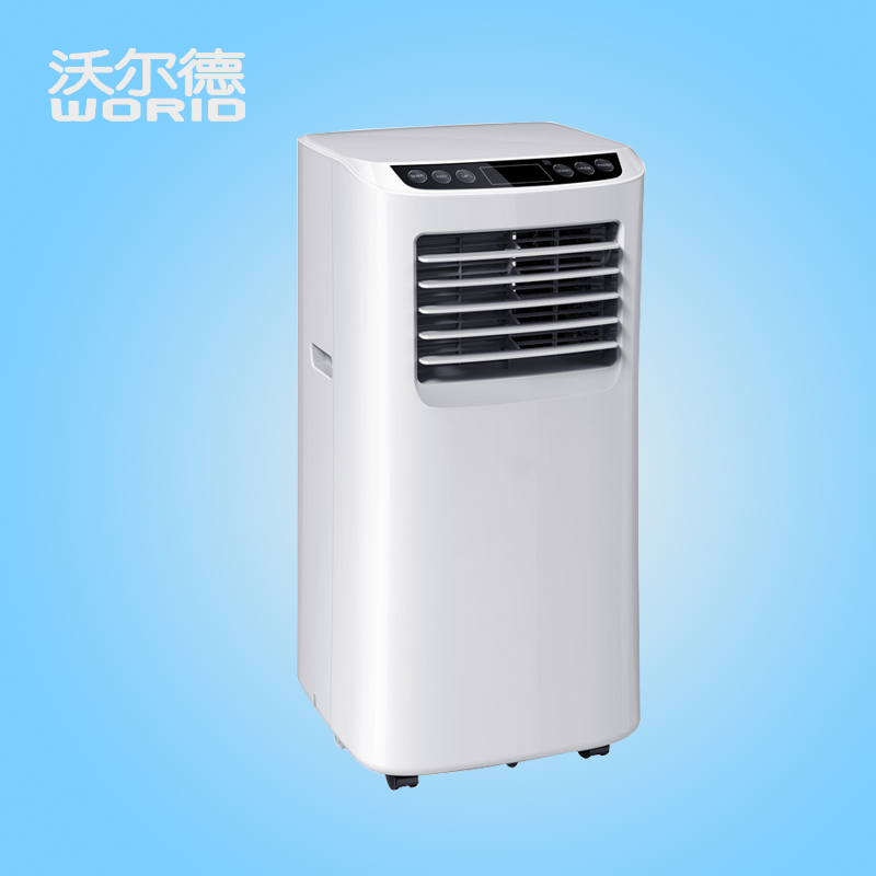 Itas2017 Air Conditioning Fan Cooling And Heating Dual
