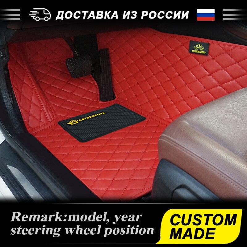 Waterproof Floor Mat For Volvo S80 S 80 2006 2016 Interior Accessories Leather Car Floor Mats Protector Auto Clean 3D Floor Mat