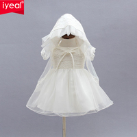 IYEAL Newborn Christening Gown Party Wedding Dress with Bonnet and Cape Baptism Dresses for 1 year girl baby birthday 3PCS/Set