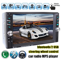 NEW 6.6 inch HD 2 Din MP5 MP4 Player Touch screen Car FM Radio stereo Bluetooth support rear camera 2 USB port FM #94629