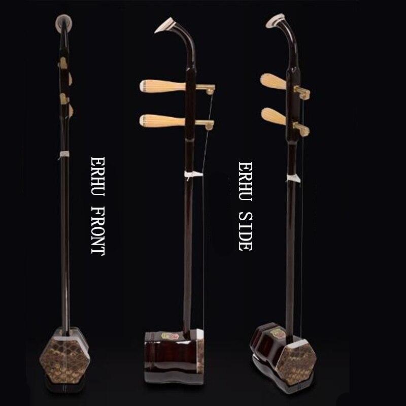 Erhu Traditionnel Chinois Instruments de Musique Deux Cordes Erhu Violon Violon solo instrument Mécanique avec étui et Arc