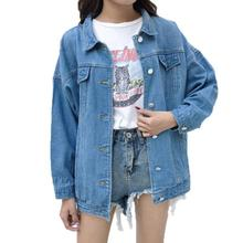 Yfashion Women Long Sleeves Denim Jacket Fashionable Casual Coat Top Loose Fit Simple Beautiful Natural