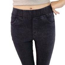 Más tamaño de las mujeres Jeans Leggings moda Casual flaco Delgado lavan  Jeggings elástico Denim Legging 29c777b15c4