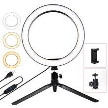 Fusitu 10 inç 26cm kısılabilir Led halka ışık ile tripod standı telefon tutucu klip LED masaüstü lamba için YouTube canlı makyaj kamera