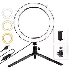 fusitu 10 inch 26cm Dimmable Led Ring Light with Tripod Stand Phone Holder Clip LED Desktop Lamp For YouTube Live Makeup Camera