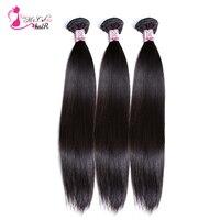 Brazilian Straight Hair 1 Bundle Ms Cat Hair Products 100 Human Hair Bundles Natural Color Soft