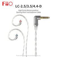 FiiO LC 2.5D LC 3.5D LC 4.4D High Purity Monocrystalline Sterling Silver Litz Earphone Cable for F9 PRO FH1 M11 LC 3.5D