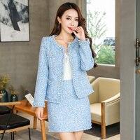 Women's fashion new slim temperament beaded tweed jacket high waist short paragraph goddess skirt two piece