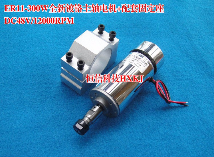 Free Shipping 300W Air coolded spindle motor 12-48V DC ER11 collect + 52mm Mount bracket fixture for PCB CNC Machine free shipping 500w er11 collet 52mm diameter dc motor 0 100v cnc carving milling air cold spindle motor for pcb milling machine