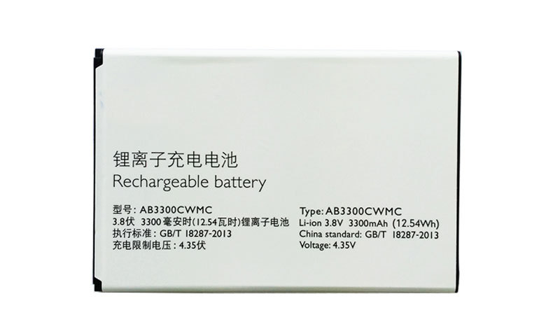 Free shipping high quality mobile phone battery AB3300CWMC for Philips W3550 with good quality and best price