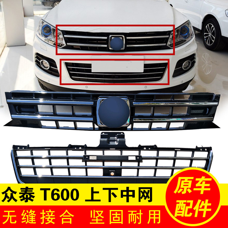 ABS original upper and lower air intake grille Front Grille Around Trim Racing Grills Trim For Zotye T600 2014 2015Car styling|Chromium Styling| |  - title=