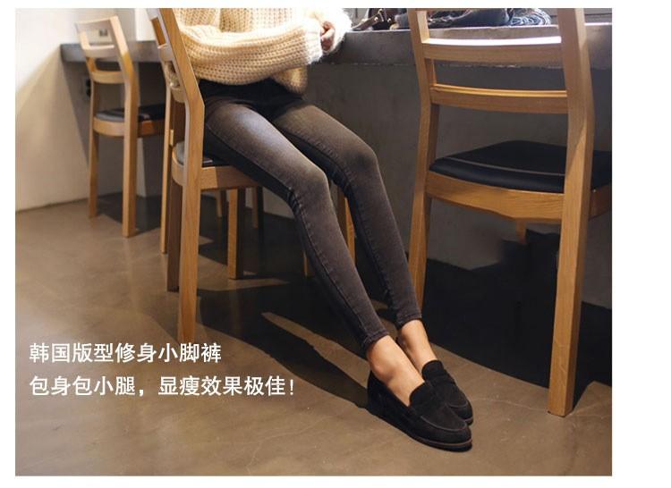 19 thin waist jeans nine Korean female grey legging feet pencil pants 9 black women jeans 6