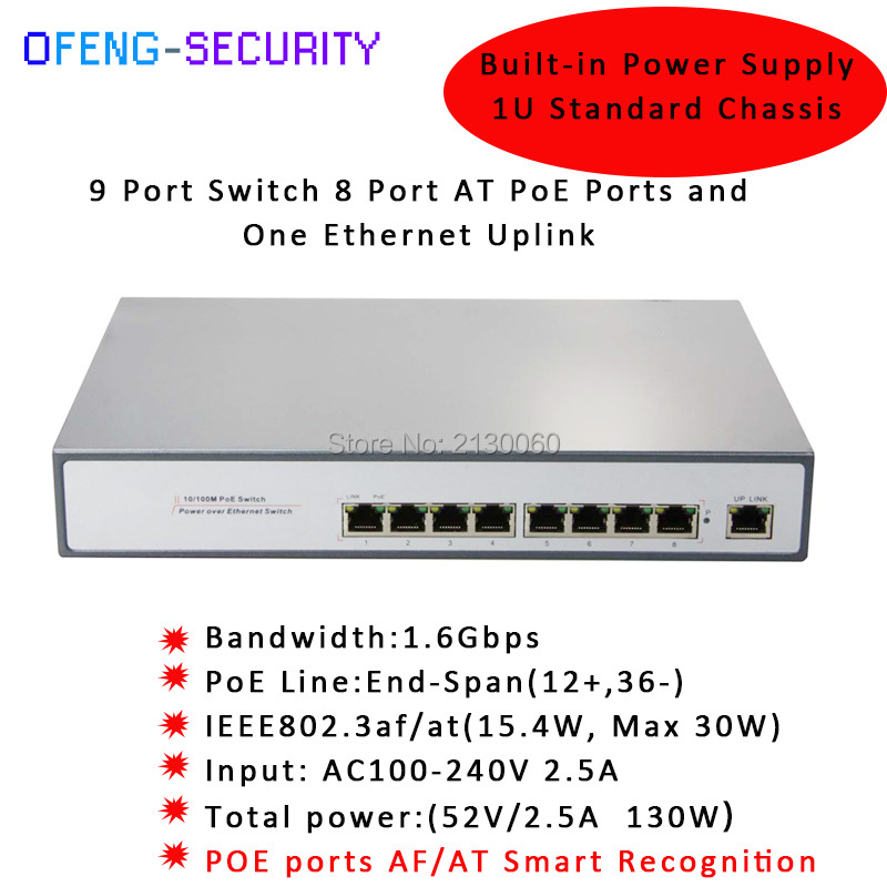 9-PORT POE Switch 10/100 SWITCH WITH 8-PORT POE+1 UPLINK, PoE Power Output Max 30Watts, PoE Budget 130Watts, Distance 100m 100m 8 poe port 1 uplink port poe network switch standard poe ethernet switch with 15 5 30w power supply