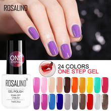 ROSALIND 3 in 1 One Step Poly Nail Gel Needed UV Lamp Polish Art Manicure Varnish Soak Off Vernis Semi Permanent Nail Gel(China)