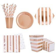 Розовое золото вечерние одноразовые столовые приборы набор вечерние бумажные стаканчики тарелки и соломки вечерние украшения стола свадебные принадлежности для дня рождения