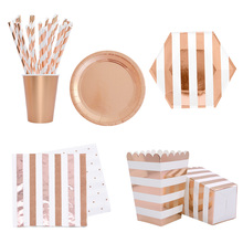 Rose Gold Party Disposable Tableware Set Party Paper Cups Plates Straws Party Table Decoration Wedding Birthday Party Supplies celebrate party gold foil disposable tableware set paper plates cups napkins straws adult birthday party decor wedding party sup