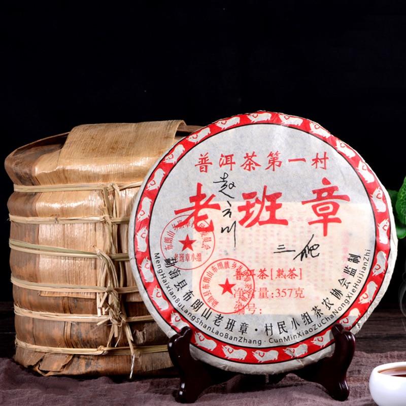 2008 Yr Premium Shu Puer Tea Cake Ripe Pu-erh Tea Chinese 357g Yunnan Menghai Ripe Puer Tea Cake Green Food