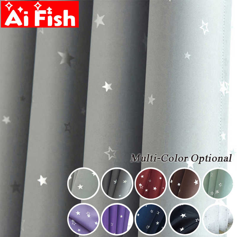 Shiny Stars Children Cloth Curtains For Kids Boy Girl Bedroom Living Room Blue/Pink Blackout Cortinas Custom Made Drape wp123#30