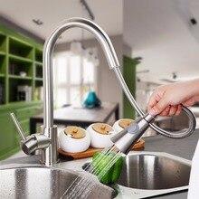 Новый Современный матовый Никель смеситель для кухни вытащить Одной ручкой Поворотный Носик сосуд Раковина Смеситель кухонная раковина fauceets